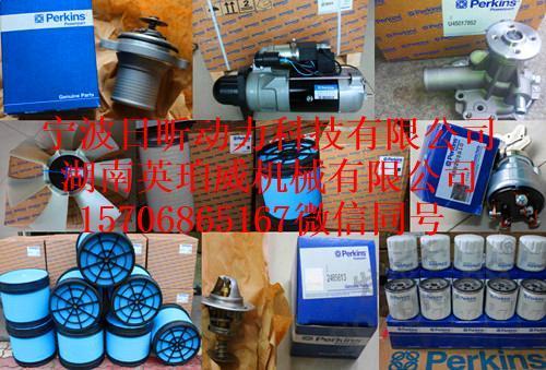 宝马格BF223C BF222C沥青摊铺机柴油机维修保养配件二十年专注的服务商Perkins售后