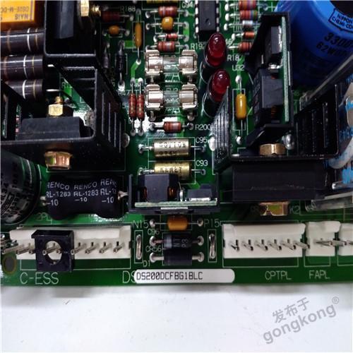 ANIMATICS sm3416d-nov1