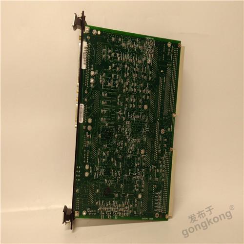 APLUS amc-c0208ap