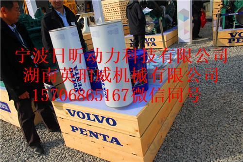道胜水泥摊铺机沃尔沃TAD721发动机维修保养配件