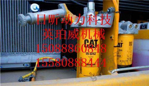 卡特彼勒972L裝載機CatC9.3ACERT發動機銷售維修保養配件每日報價