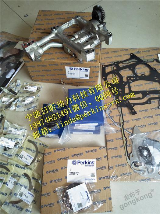 廈工XG765 768 762E兩頭忙珀金斯1104C-44T柴油發動機代理置換維修保養配件代理商