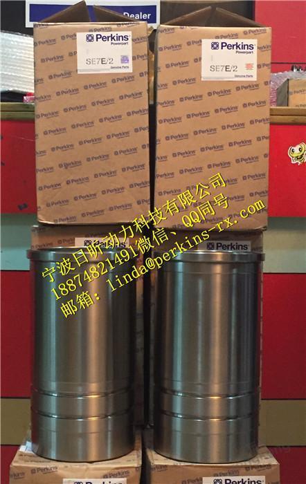 珀金斯缸套組件CH11180進口零配件供應商