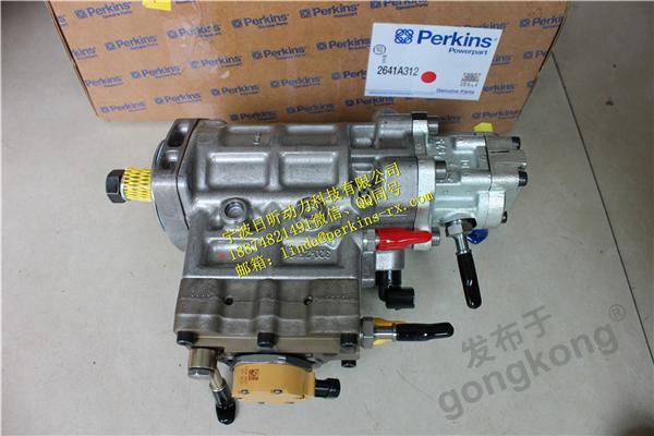 維特根福格勒1800-2攤鋪機PERKINS1106D發動機銷售配件維修保養技術支持服務代理商