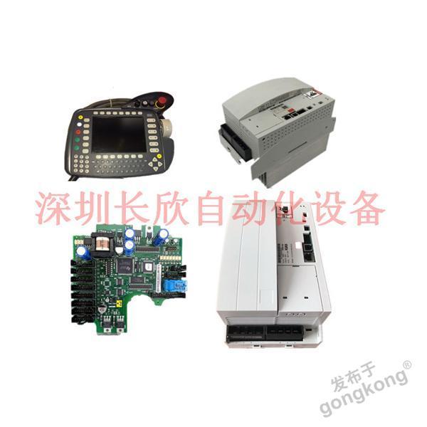 IC754VSI06STD