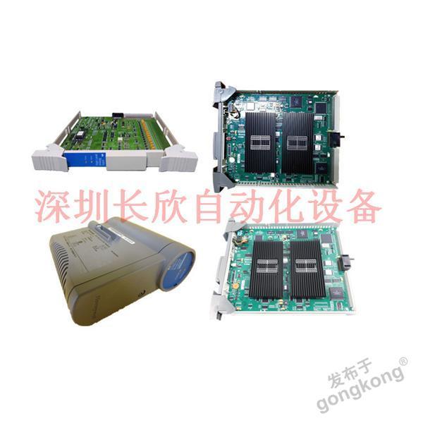 IC755CSS15CDA