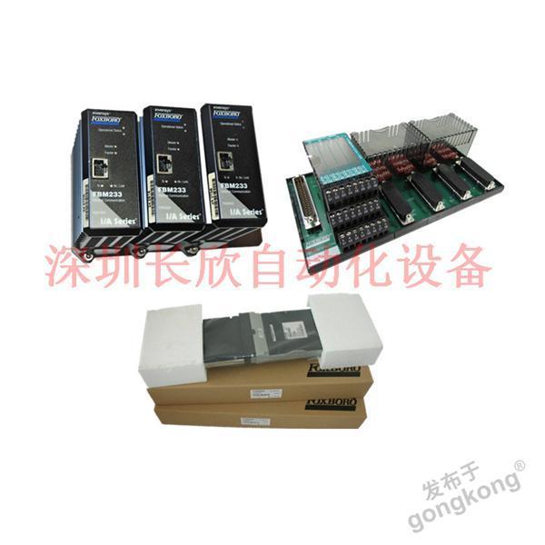 IC200MDL640K