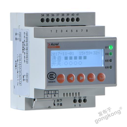 漏电测量无线上传探测器安科瑞厂家ARCM300-J1-4G