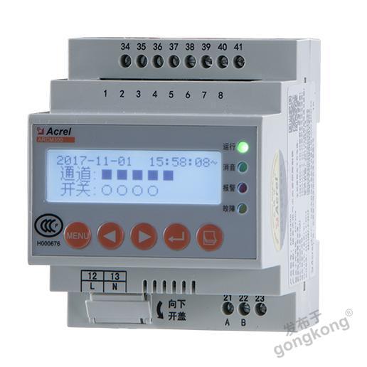 智慧用电在线监控装置ARCM300-J1-2G 安全用电云色综合亚洲欧美图片区