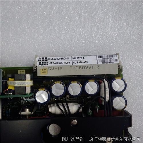 FUJI ELECTRIC PNL150AR11-46U-F1CXBLB