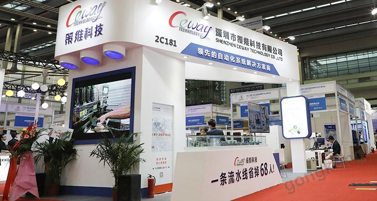 策维科技亮相深圳全触展    新一代3D热弯机引人瞩目