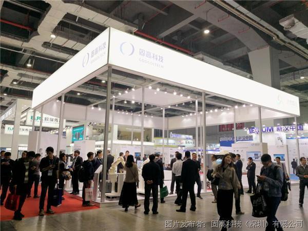 固高科技:孵化中國智能制造未來