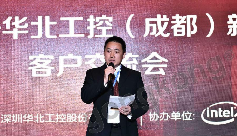 华北工控:创新深耕,超越行业巅峰