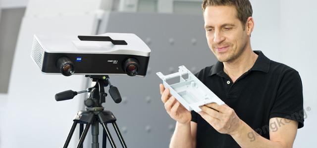 蔡司COMET LƎD增加了3D数据采集的新维度