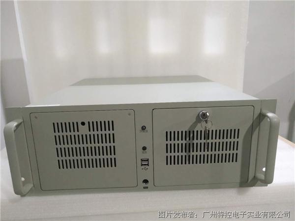 广州特控发布60USB口上架式工控整机YH-610