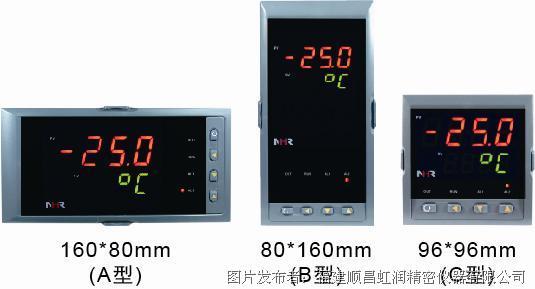 NHR-1300系列傻瓜式模糊PID温控器
