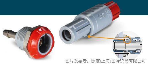 欧度ODU MEDI-SNAP ®塑料外壳连接器