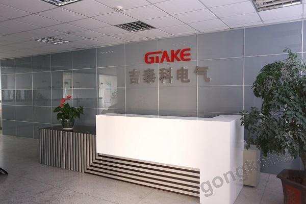 gongkong®走进吉泰科:一步一脚印,成就变频行业专家