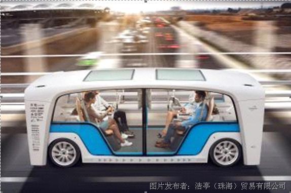 浩亭 适用于所有电动交通市场的解决方案和服务