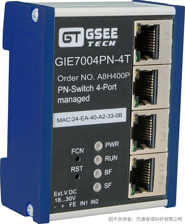 GSEE-TECH支持PROFINET协议专用交换机