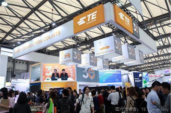 TE:以创新科技联动中国30年