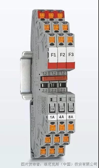 新品速递 | 6mm超薄单通道电子式断路器