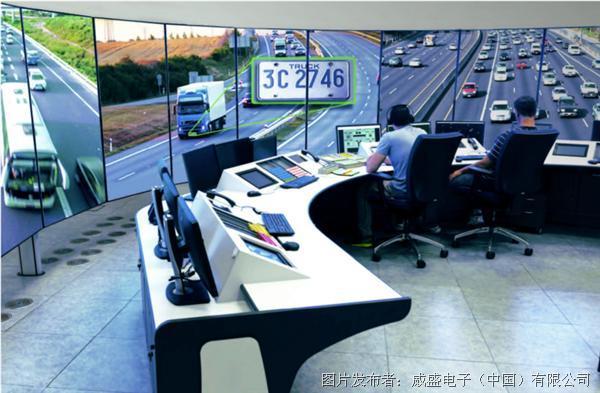 威盛宣布推出Mobile360车牌识别系统