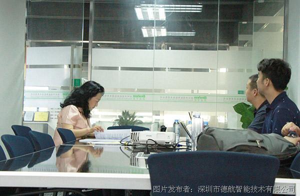 喜讯|深圳市德航智能技术有限公司与西门子正式签约成为战略合作伙伴