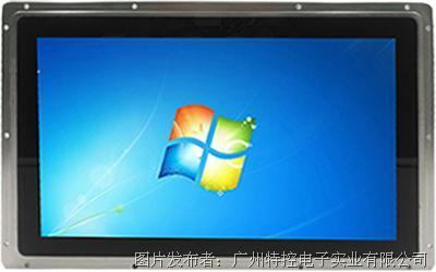 新品推介-特控15寸电容触摸屏工业平板电脑
