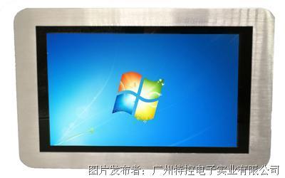 新品推介--特控10.4寸电容触摸工业平板电脑