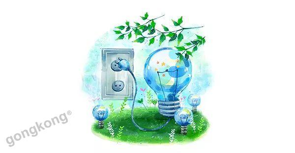 绿色地球,伊同建造