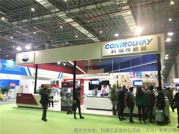 展会新闻|科瑞携欧洲合作伙伴参加2018中国国际电梯展