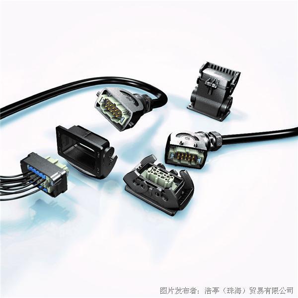 浩亭 Han-Eco® B: 塑料材质行业标准