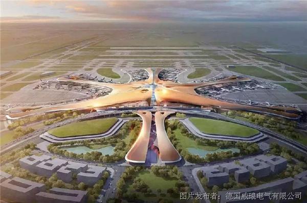 """""""威""""风捷报——威琅电气国际机场项目又一里程碑"""