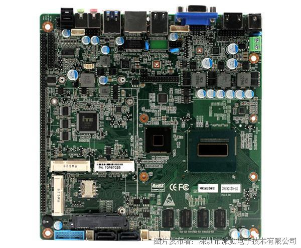【新品上市】派勤工控MINI-ITX主板TOP87C主板问世