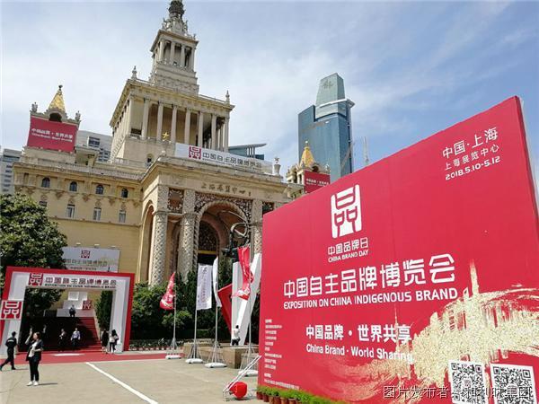 """中国""""脑""""助力制造业转型升级"""