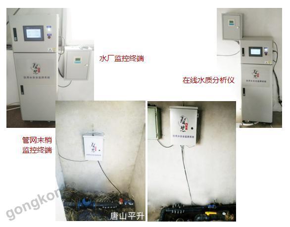 农村饮用水安全监测系统——农村饮水安全脱贫攻坚战
