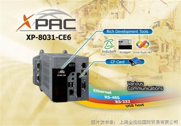 泓格科技新產品上市: XP-8031-CE6
