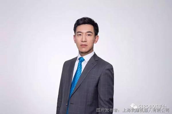 我耀机器人:一步一脚印,提升核心竞争力——专访上海我耀机器人有限公司总经理辛志