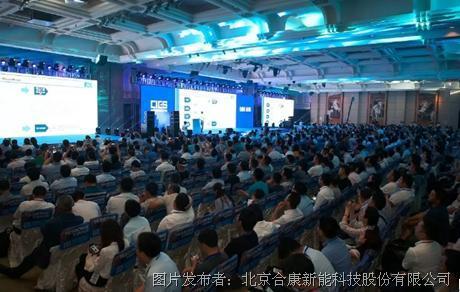 """合康智能斩获""""2018中国储能产业最具影响力系列""""最佳光储充、最佳微电网奖项"""