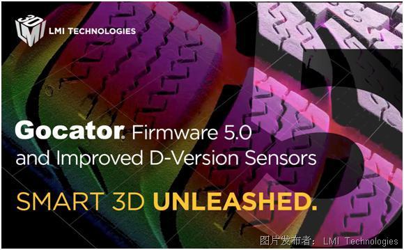 LMI Technologies 正式发布Gocator 5.0固件版本