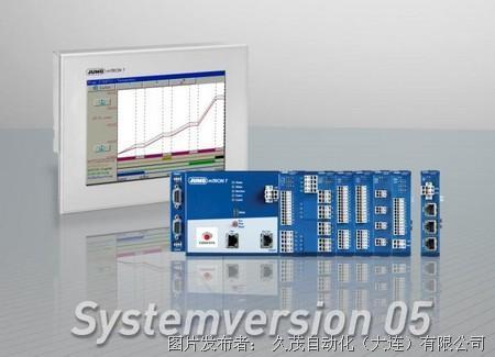 JUMO mTRON T 05版新系统版本