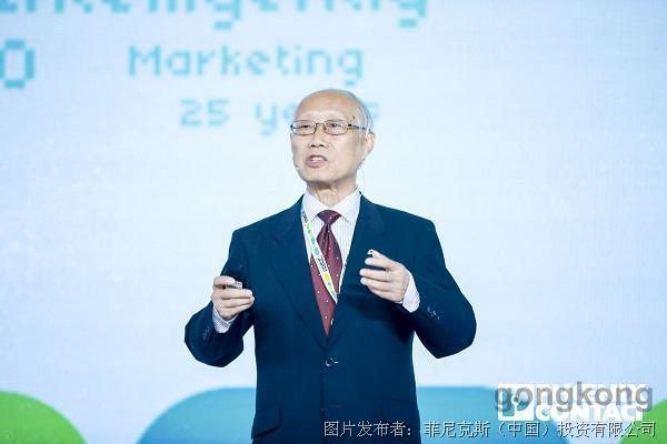 朱森第:中国制造如何走向智能制造?