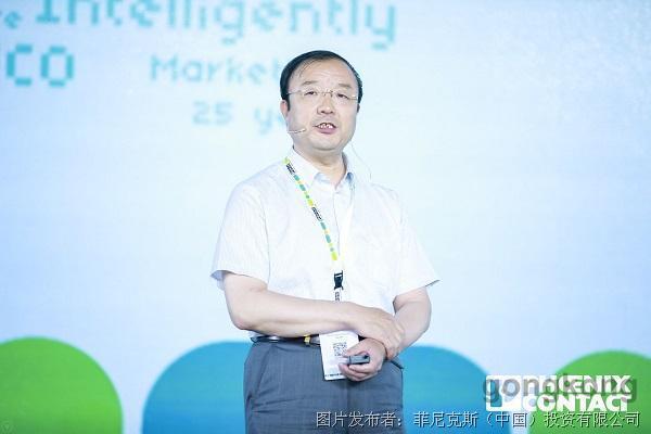 郝玉成:智能制造不仅是一场技术革命,更是认知革命