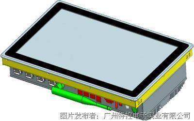 特控即将推出15.6寸电容触摸工业平板电脑