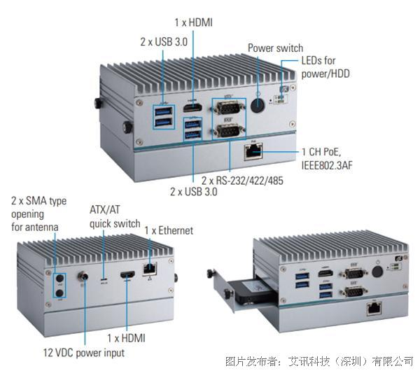 艾讯科技Apollo Lake手持式PoE无风扇嵌入式视觉系统eBOX565-312-FL