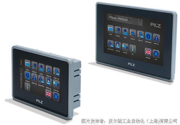 新型可视化面板PMI v7e全新软件版本1.6发布
