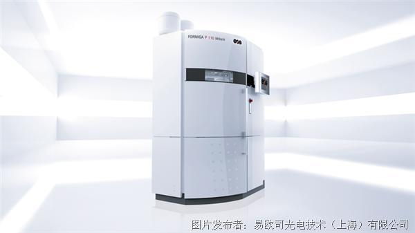 EOS 推出FORMIGA P 110 VELOCIS