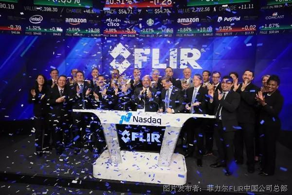 菲力尔投资者日,纳斯达斯敲钟!