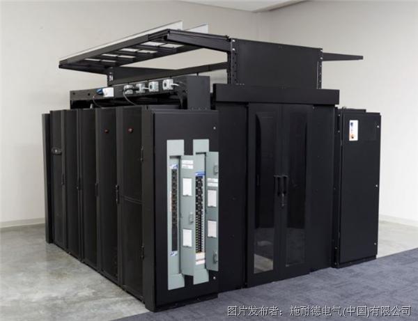 施耐德电气HyperPod数据中心系统